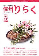 2008 創刊号