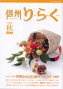 2008 秋号