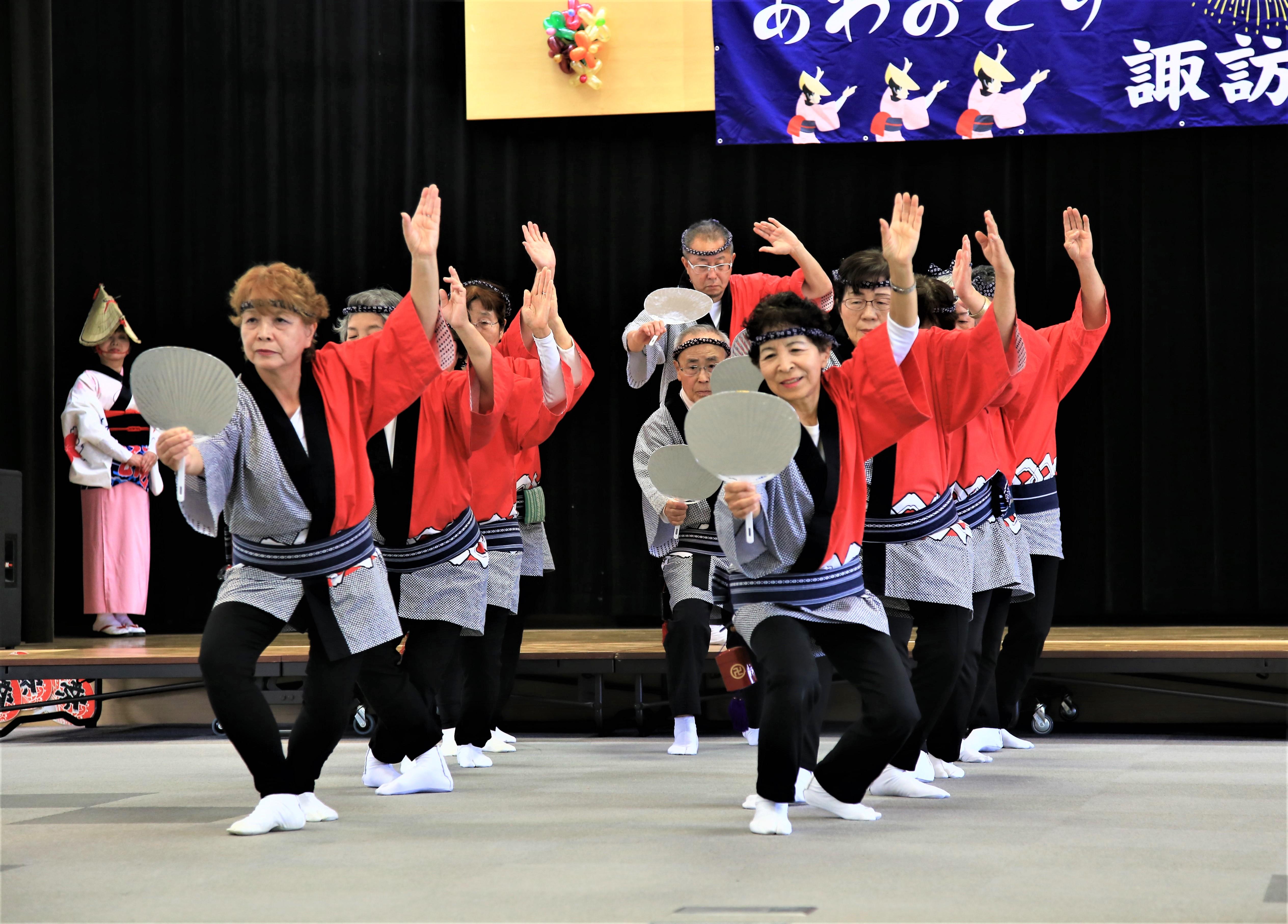 ♪ 老いも若きもおどらにゃそんそん♪「阿波踊り諏訪湖連」(諏訪市) の画像