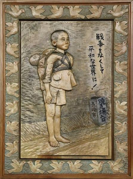 祈り(焼き場の入り口に立つ少年)のイメージ